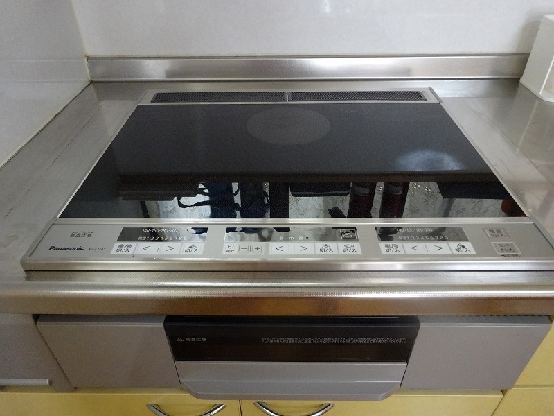 bep dien tu panasonic kz-f32as