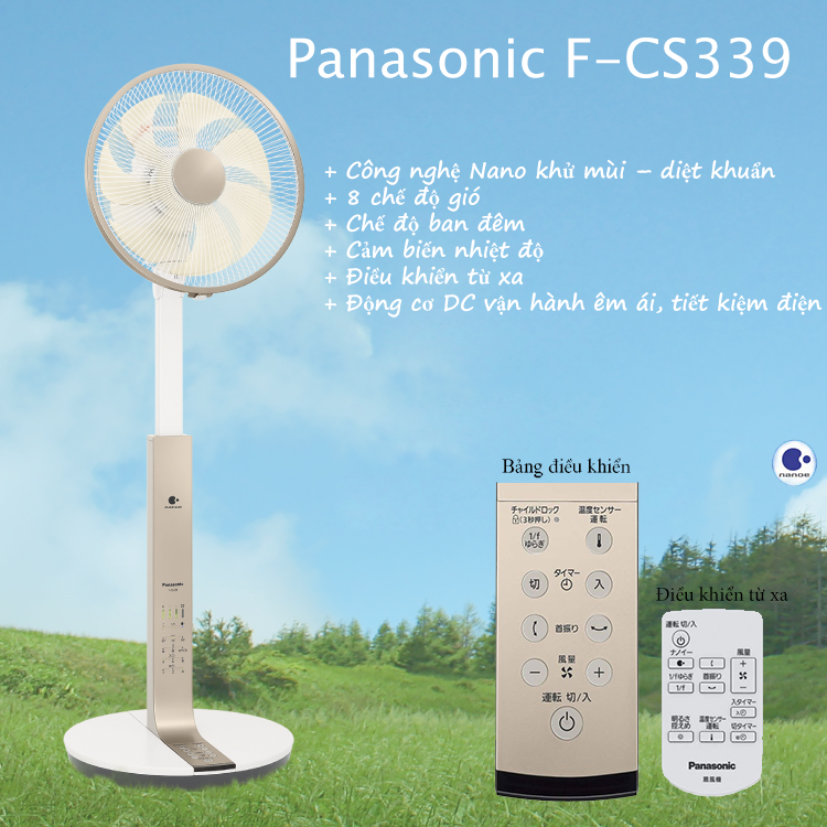 Panasonic F-CS339